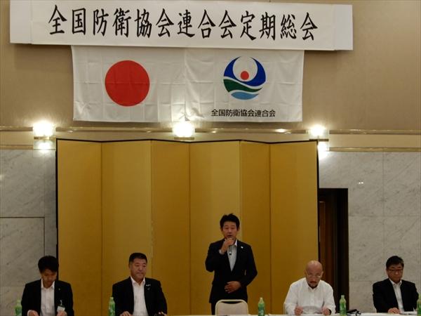 全国防衛協会連合会 青年部会定期総会 小島会長(尼崎支部長)の挨拶