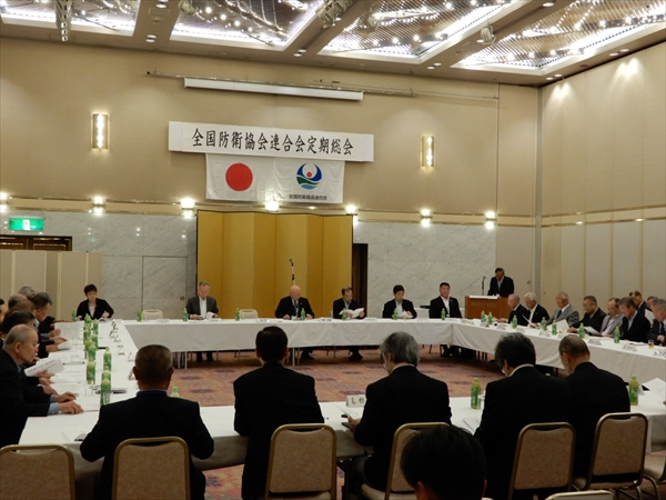 全国防衛協会連合会定期総会に中村常任理事が参加
