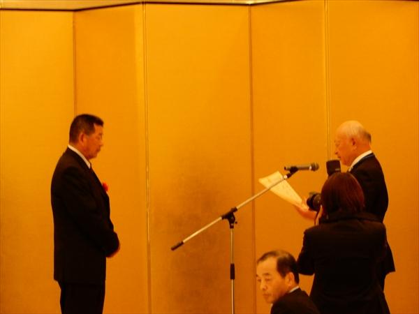 表彰式(吉田前尼崎支部長が受賞)