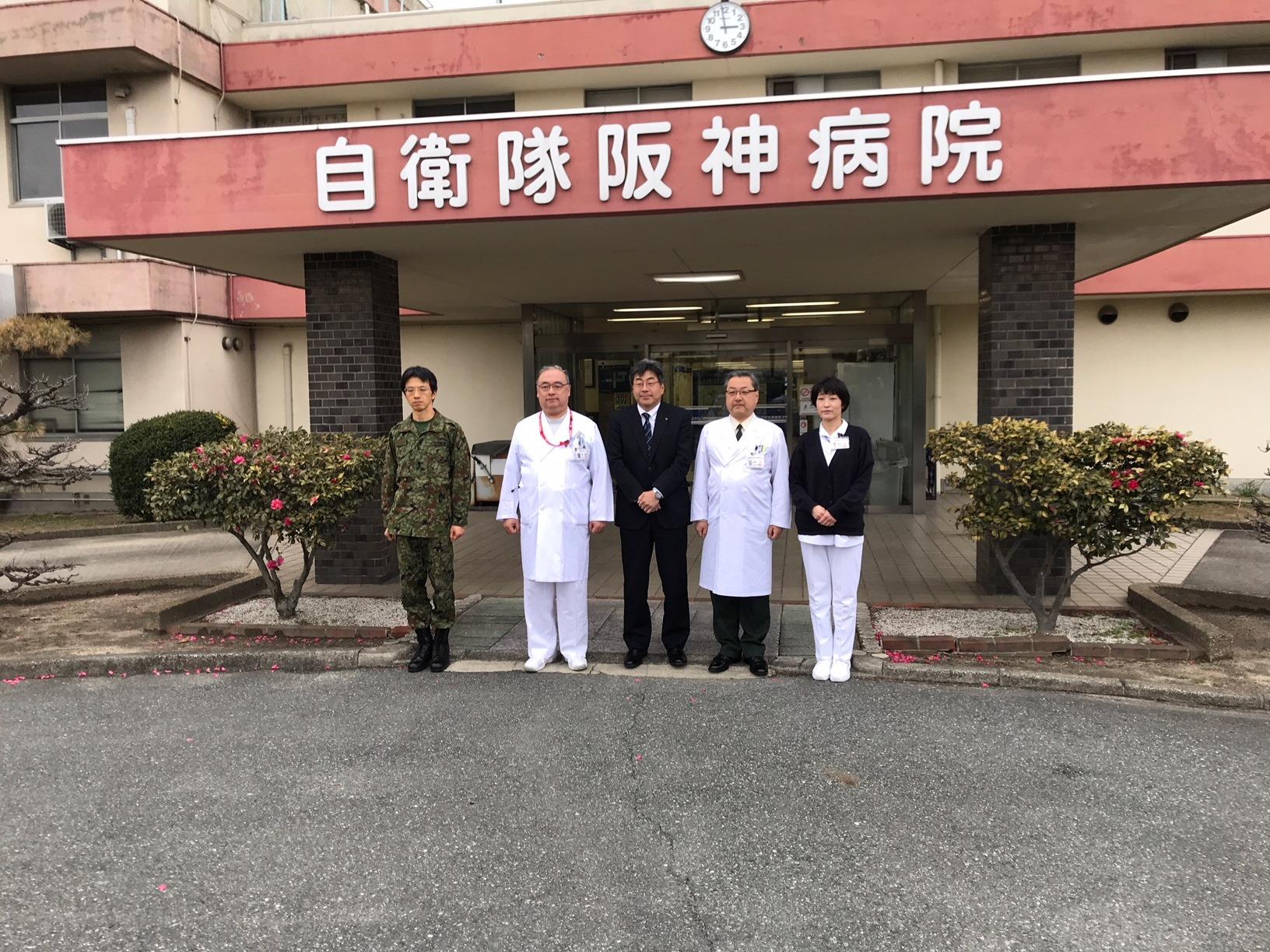 自衛隊阪神病院激励慰問